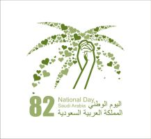 National Day Logo by G9studios