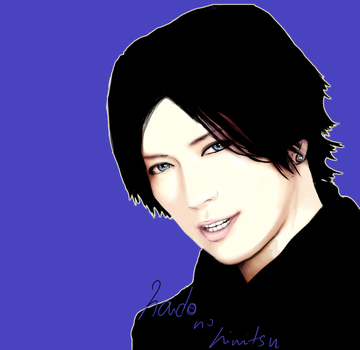 GACKT by Seisups
