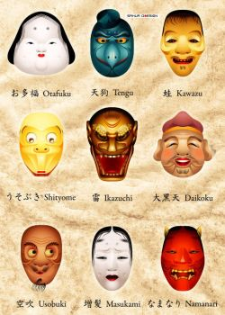 J-masks 4 by sahua