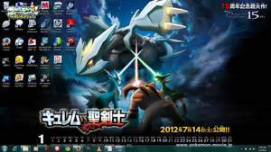Desktop-January 2012 by rosa-pegasus