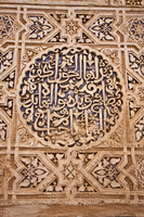 Arabesque in the Alhambra by Solrac1993