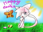 HAPPY EASTER by snowtheacat