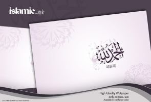 islamic.wallpaper style by jooyousef