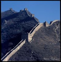 the great wall by oceanview-dg