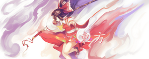 Hakurei Reimu - Touhou Project 'Smudge' Tag by HirosamaFX