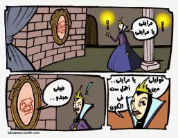 Barbatoze Comics: And the seven dwarves by sheefo