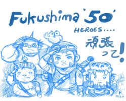 Fukushima 50 tribute by kehchoonwee