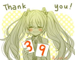 39,Thank You by lancelot-73