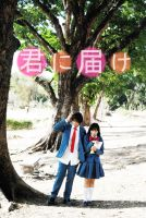 Kimi ni Todoke -Reaching You- by roddzki