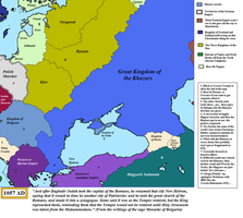 Khazar Constantinople by QuantumBranching