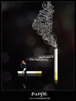 NO SMOKING by n-a-s-y-m