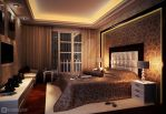 Townhouse Master Bedroom by vaD-Endz