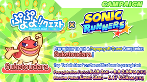 Sonic Runners x Puyopuyo!! Collaboration Event! by supersilver1242