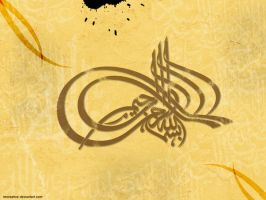Islamic Graphic by imcreative