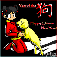 Happy Chinese New Year - 2006 by Trinity630