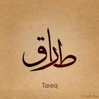 Tareq name by Nihadov