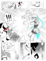 Random Fight Scene 2 by Evelynism