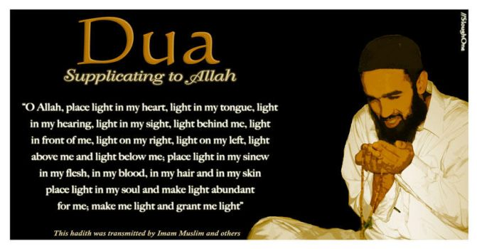 Dua - Supplicating to Allah by mismail