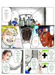S.W Chapter 7 pg.4 by Rashad97