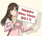 2017 Happy New Year! by tonnelee