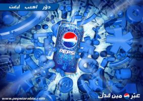 PEPSI CHEROGRAPHY by Mongi13