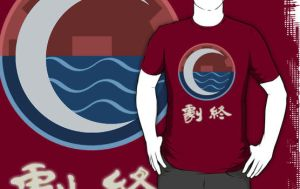 KORRASAMI Shirts and More by FallenAngelGM