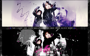 Nao Wallpaper Pack by ParanoiaGod69
