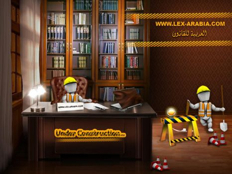 under construction 1 by Mj-Graphic