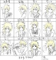 12 faces of Cloud by helena0804