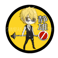 Shizuo Badge by Tamnyan