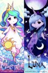 MLP: Sun x Moon by zeldacw