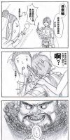 Dynasty Warriors 6 comic 7 by ying123