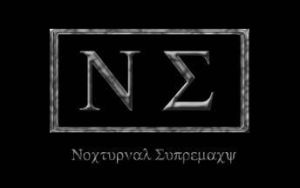 N.S. by Draez