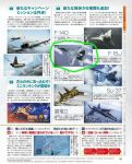 F-15J is in Ace Combat Infinity! by HTC-Master