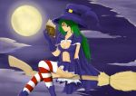 Witch in the Night's Sky by LarkVisuals