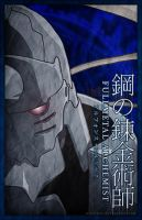 Alphonse Elric by Nortiker