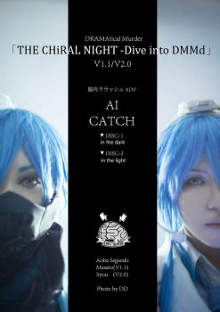 THE CHIRAL NIGHT-Diva into DMMD 01 by masato1026