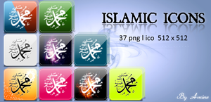 islamic icons pack 1