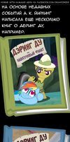 Comic (Russian): Daring Do's Actual Adventures by drawponies