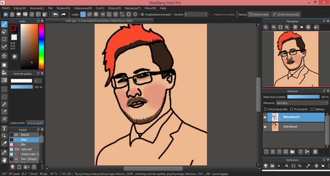 Markiplier - Picture from photo by Qp007