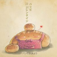 "happy ""Pan""lentine's Day by tsugami"