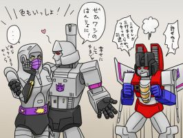 Megatron Loves Nightbird by J-666