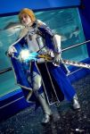 The knight blue by cerezosdecamus