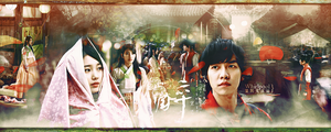 130607 Gu Family Book by TaoWei