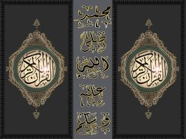 Prophet Muhammad SAWS by omarbig