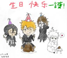 7-15-12: Happy B-day to Ichigo and Me!XD by PeachBerryDivision
