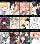 2013 art summary by inma