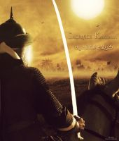Sacrifice  Karbala by mustafa20