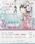 Ciel N' Roses by malionette