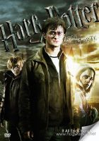Harry Potter and Deathly Hallows Directors Cut by HogwartSite